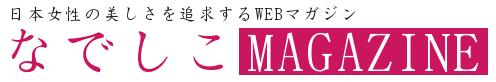 なでしこMAGAZINE Logo